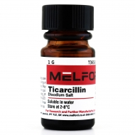 Ticarcillin Disodium Salt